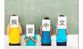 【海外就业】汉语学校在韩国越来越多!想去韩国教汉语吗?