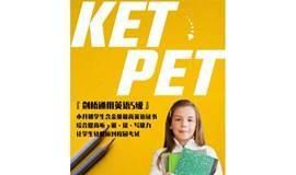 KET/PET8人班冲刺课重磅上线,强互动,高吸收!