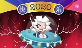 新年光电主题科学探索活动(近东方体育中心)