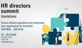 第五届HRD上海高峰会议-降本增收、组织升级