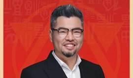周导《逆向盈利》中国新商业研究院执行院长《2020如何重构未来》