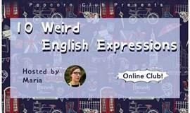这些奇怪的英语表达方式,你都说对了吗?
