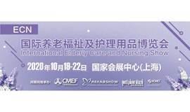 国际养老福祉会