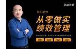 2020最新绩效考核上炉了,还赠送工具包,确保各大企业能够把绩效考核落实到位!加微信:luhong778