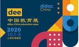 盘点那些让人相见恨晚的小众教育品牌 - 上海世博dee教育展