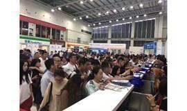 2020年CPE中国幼教展