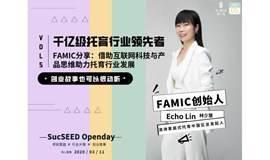 千亿级托育行业领先者FAMIC分享:借助互联网科技与产品思维助力托育行业发展 | SucSEED Openday