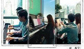 2020学习年,静下心来苦练两个月的钢琴课吧!199元1V1教学