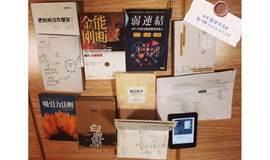 第8期丰富读书会(广州线下):以书会友,同频高能