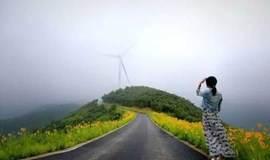 相约宁波的香格里拉,徜徉在最美风车公路(1天活动)