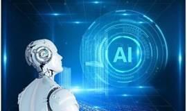 AI(人工智能)那些事儿