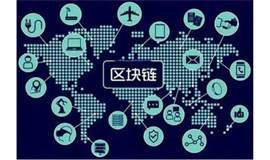 2020---区块链核心技术开发与应用培训班