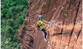"""5月31日挑战清远刺激""""高级段飞拉达""""户外攀岩、陡峭岩壁上行走、高空俯瞰、徒步丹霞马头山、提供专业装备、安全无忧 一日游"""
