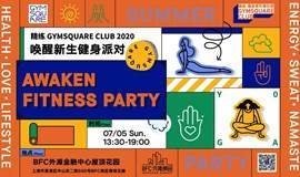 GYMSQUARE CLUB 健身青年俱乐部|2020唤醒新生健身派对