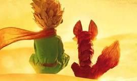 【亲子共读】和《小王子》一起探讨友情、爱和天性
