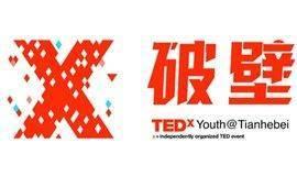 TEDxTianhebei 破壁