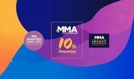MMA IMPACT 数字重塑 | Digital Transformation