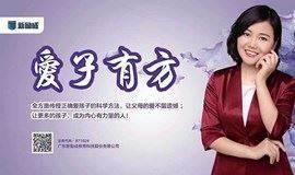 重磅!幸福父母必修课《爱子有方》,8月8-9日广州开讲,让父母的爱不留遗憾!