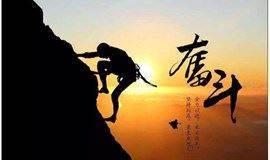 樊登读书同鑫社--经营力《经营者养成笔记》 清洁力《扫除道》 心灵力《钝感力》 工作力《匠人精神》经典课程