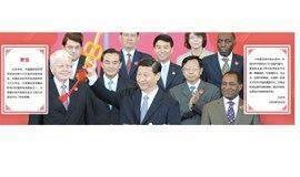 2020第三届中国国际绿色发展大会