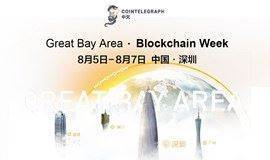 Great Bay Area · Blockchain Week