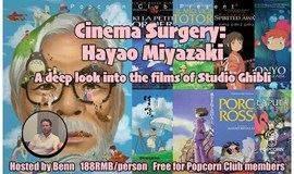 走进宫崎骏的动画世界