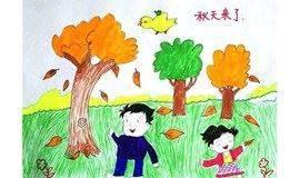 【樊登读书】第2009期——遇见秋天