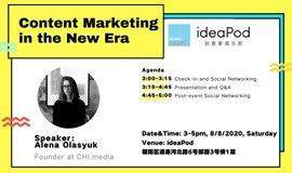 Content Marketing in the New Era