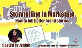 会讲故事, 才能做好市场营销