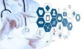 2020智能健康穿戴技术创新应用大赛