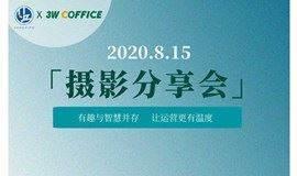 运营私享会—上海利维(LEVEY)影视-杭州分享会