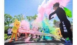 夏日彩虹跑 | 定制最炫暑假,超燃彩虹跑,让你成为今夏最靓的崽!