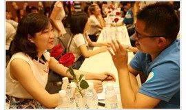 2020年8月9号优质单身青年相亲联谊会