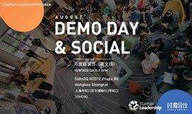 Startup Leadership Program Monthly Demo & Social 月度路演日