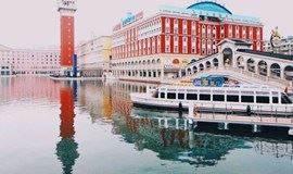 假装在欧洲,相约中国的威尼斯水城,打卡网红拍照圣地(1天)