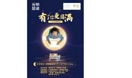 广州购书中心10月1日【趣味亲子】中秋特别活动-中秋DIY灯笼