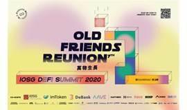 IOSG 7th Old Friend Reunion - DeFi Summit