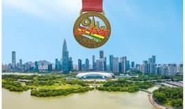 10月1日深圳湾公园10公里徒步交友,挑战自我赢得奖牌