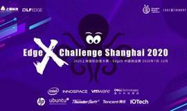 EdgeX中国挑战赛决赛——巅峰时刻,邀您共同见证!