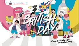 英国日(广州场)British Day (Guangzhou)