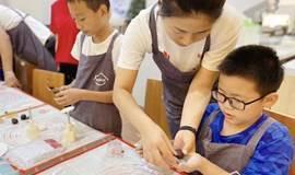 中秋月饼DIY亲子活动