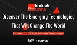 EmTech China(International Version)