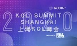KOL SUMMIT 2020 上海KOL峰会
