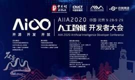 报名参会    AIIA2020人工智能开发者大会