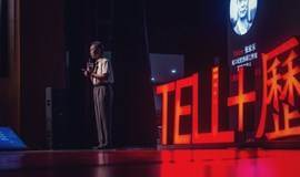 TELL+历史 2020   五本书引出的五段历史