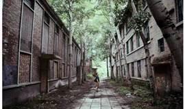 城市探险之王平煤矿探险摄影记(第九季)(10.1)