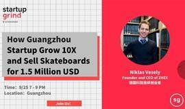 How a Guangzhou Startup Grew 10X to Sell Skateboards for 1.5 Million USD | Startup Grind广州九月份访谈:德国硬件