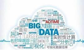 无数据不智能,大数据分析短视频教程,项目全套实战课程内容