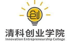 【西安专题培训】初创企业的业务搭建实操与财务规划