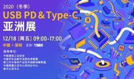 2020(冬季)USB PD&Type-C亚洲展
